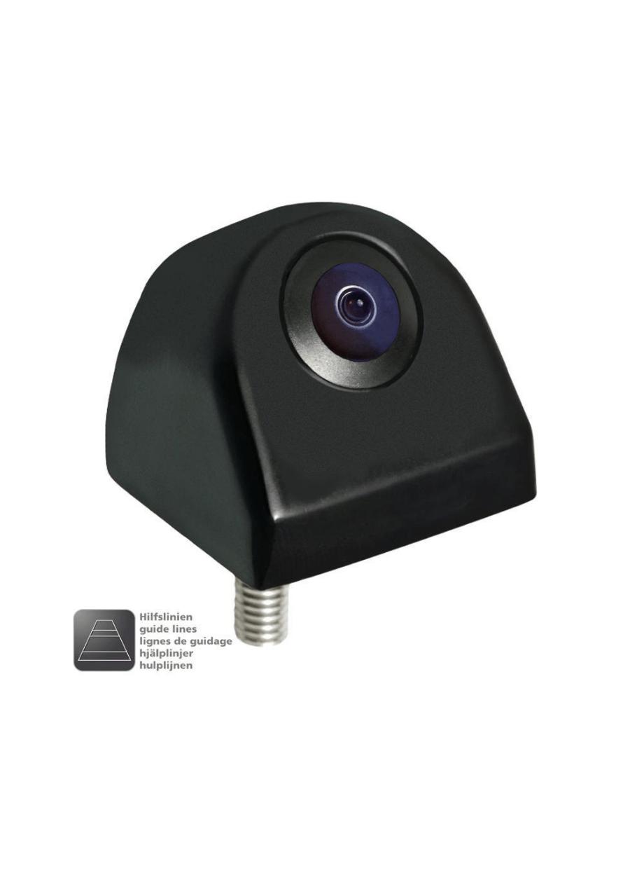 Ampire KCR802-W Μαύρη Κάμερα Οπισθοπορείας για Αυτοκίνητα και Φορτηγά (Τεμάχιο)