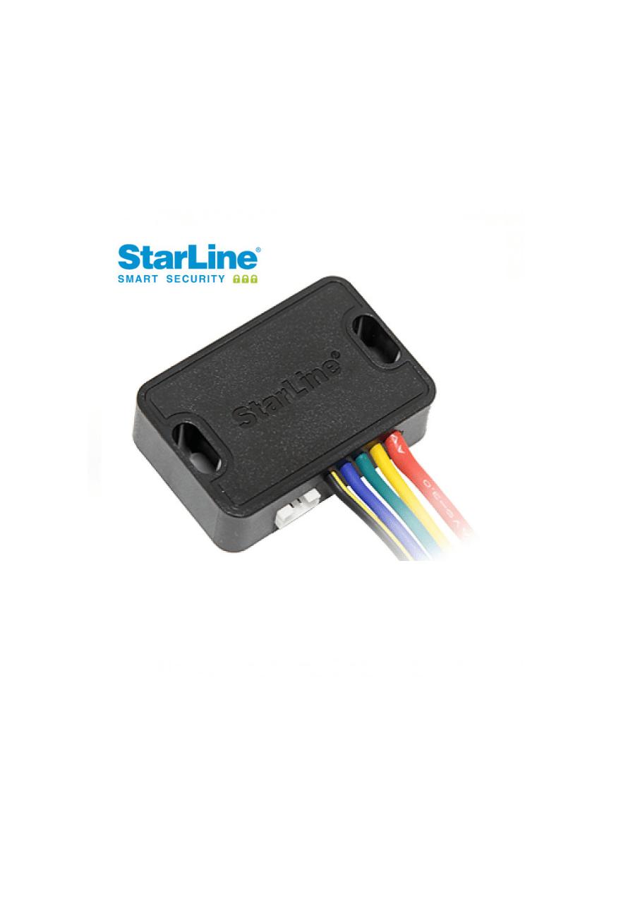 StarLine ESM Ρελέ Εκκίνησης Κινητήρα Immobilizer