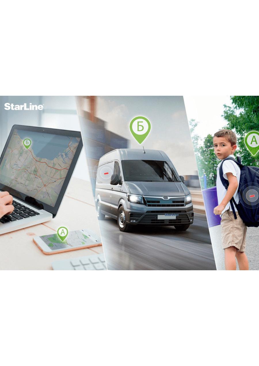 StarLine M18 GPS Σύστημα Εντοπισμού