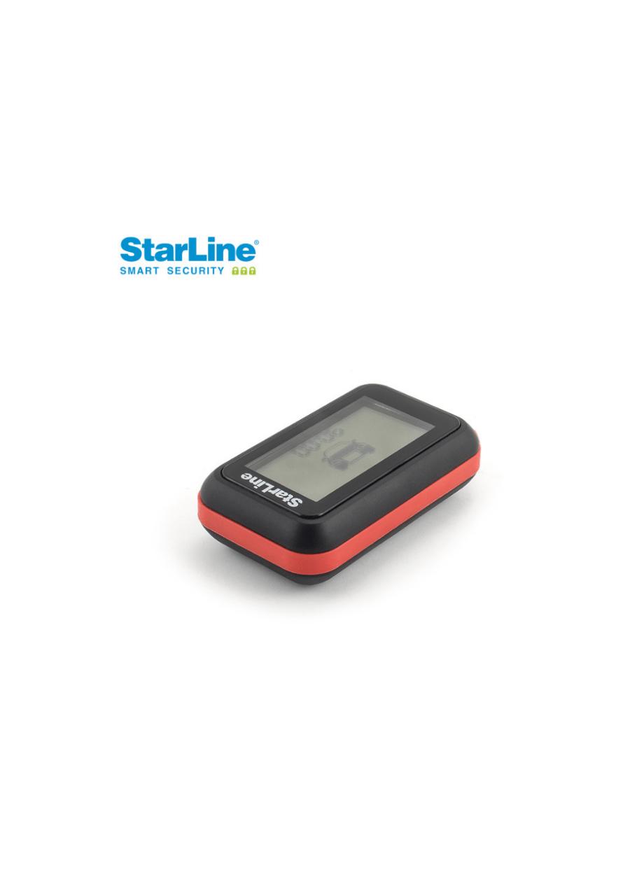 StarLine LCD 2-way LCD Χειριστήριο
