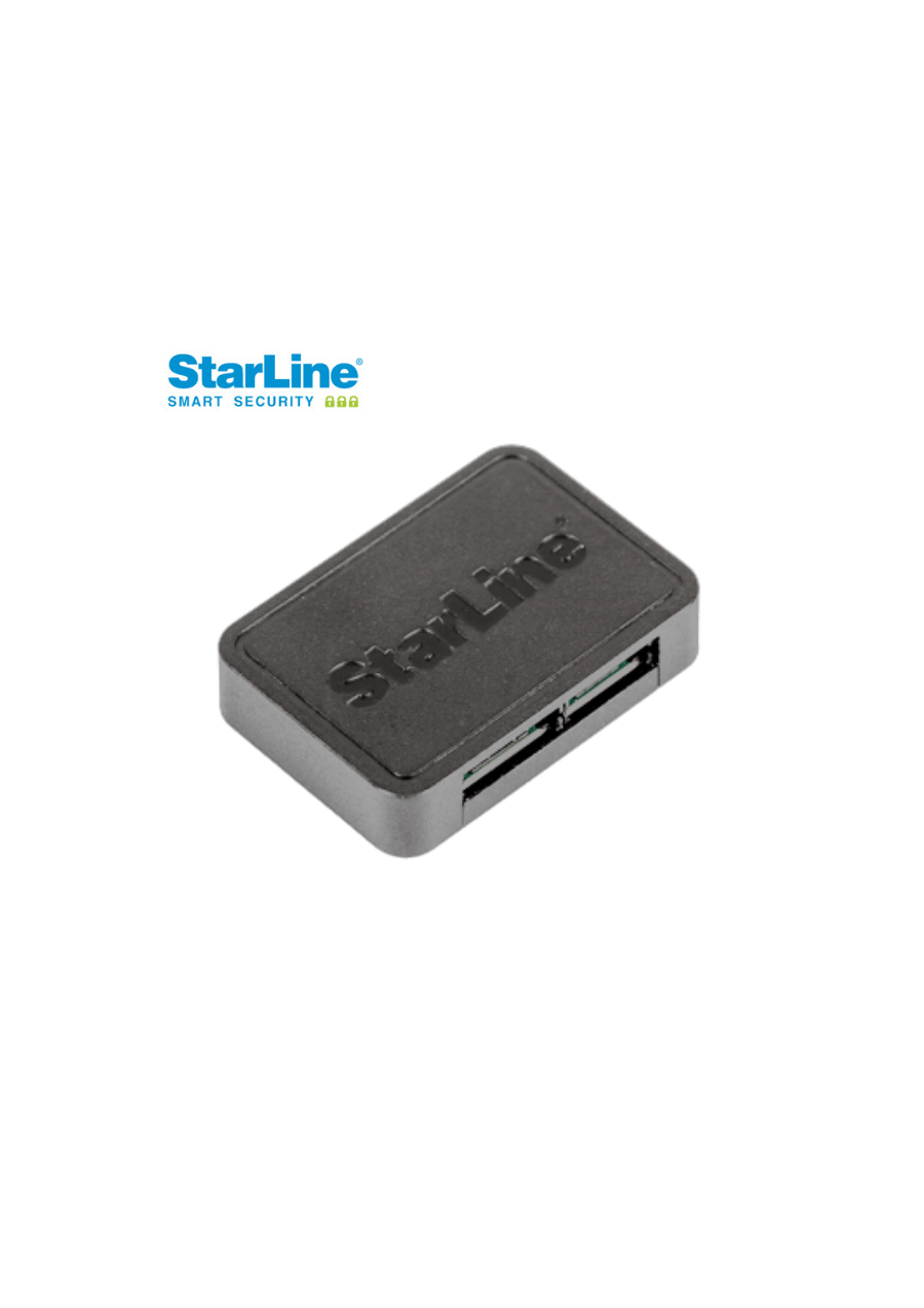 StarLine S10 Αντάπτορας Can Bus