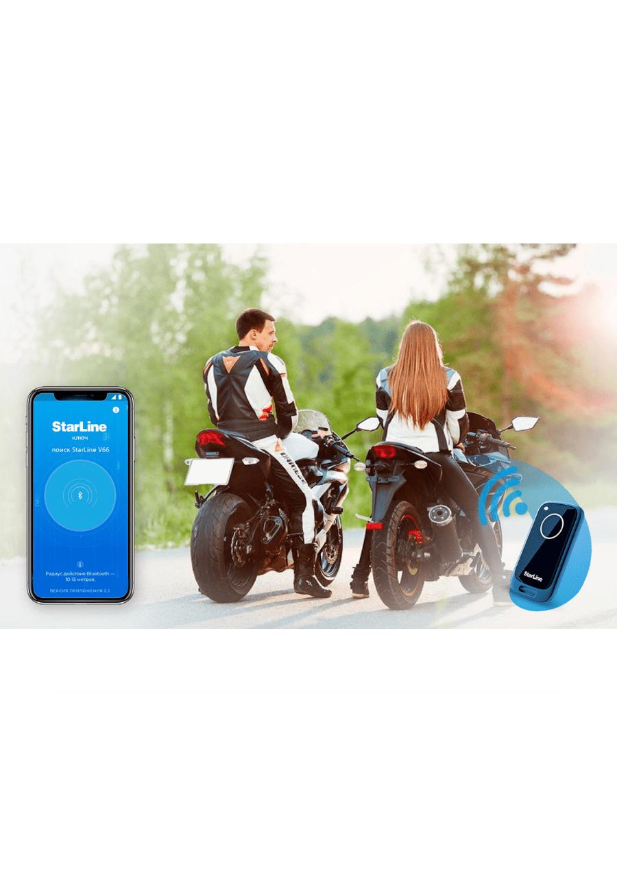 StarLine V66 Συναγερμός Μηχανής με 2 Bluetooth Tags
