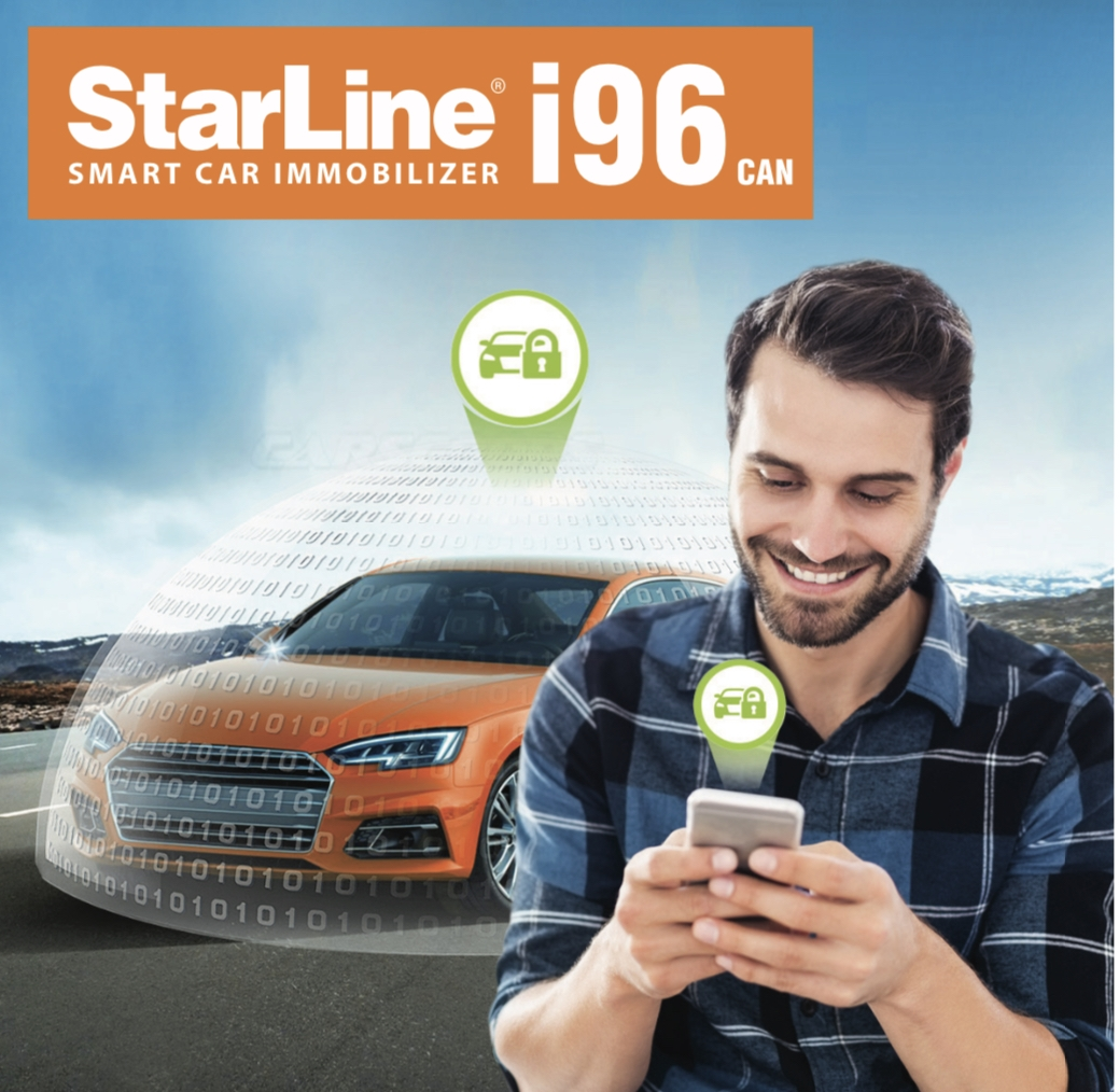 StarLine i96-1 Can Bus Immobilizer