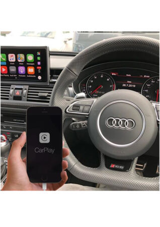 Ampire Smartphone Integration Audi MIB/MIB2/MIB2 STD | LDS-Q7-CP