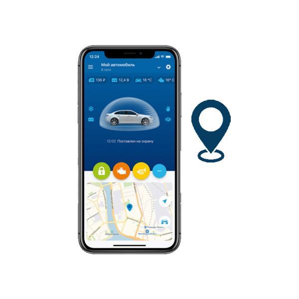 StarLine S9-GPS Σύστημα ασφαλείας με GPS