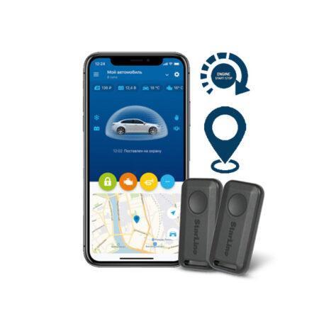 Starline AS9-4G-PRO Σύστημα ασφαλείας με GPS & εκκίνηση κινητήρα