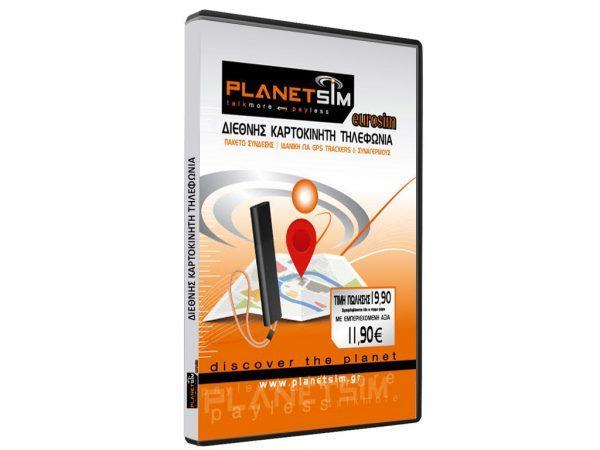 Planet Sim Προπληρωμένη κάρτα